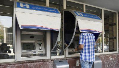 اخذ مالیات از تراکنشهای بانکی بیش از ۱۰ میلیون تومان؟