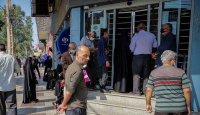 آیا یارانه رمضان به اشتباه کم واریز شد؟ /  وعده عملی نشده وزیر کار