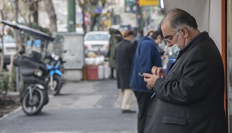 مهمترین خبر امروز چیست؟ / معاملهگران گوش به زنگ باشند