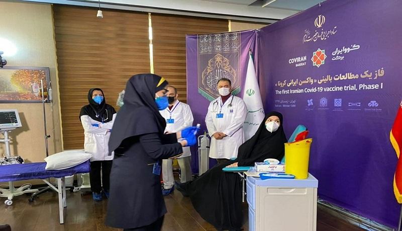 نخستین واکسن ایرانی کرونا تزریق شد