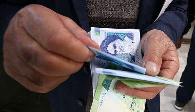 حذف ۴صفر از پول ملی در ایستگاه آخر/ ایرادات شورای نگهبان برطرف شد