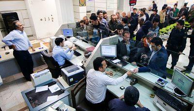 بانکها از چه تاریخی باز میشوند؟