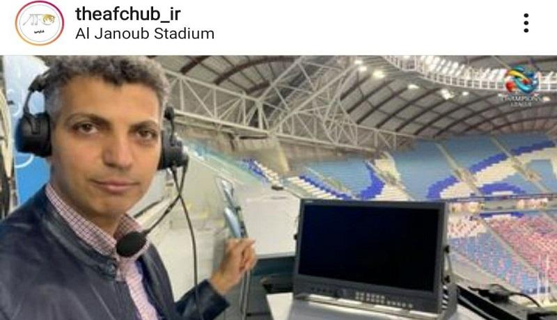 تعداد فالور پیج AFC فارسی با خبر عادل فردوسی پور میلیونی شد + پیش بینی عدد نهایی