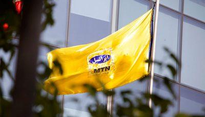 سهامدار ایرانسل، منتظر رفع تحریمها برای خروج پول از ایران