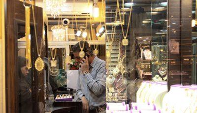 فروش تلفنی طلا و سکه / طلا به زیر یک میلیون بر میگردد؟