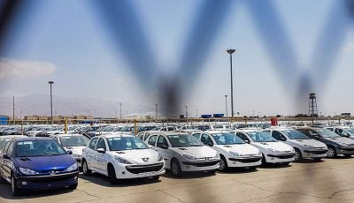 حضور ۳٫۵ میلیون نفری در قرعه کشی خودروسازان