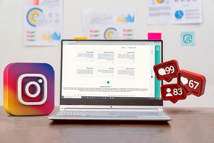 اینستاگرام؛ شبکه اجتماعی شماره یک جهان!