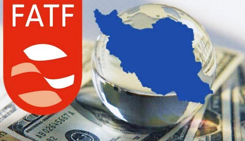 گشایشهای اقتصادی پس از عضویت در FATF