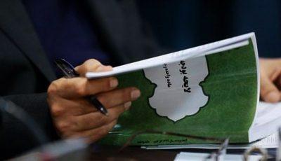 جزئیات اصلاح لایحه بودجه ۱۴۰۰