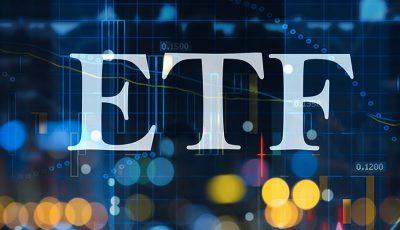 عملکرد هفتگی دارا یکم / ارزش صندوقهای دولتی ETF چقدر شد؟