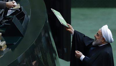 بررسی ابعاد بودجهنویسی در 8 سال دولت روحانی