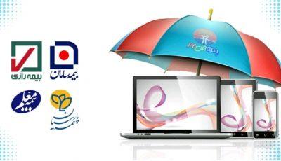 «بیمه من 24» اولین و کاملترین سرویس بیمه تجهیزات الکترونیک(موبایل، تبلت، لپتاپ، کنسول بازی، ساعت هوشمند و …)در ایران