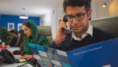 ایرانیکارت چیست؟