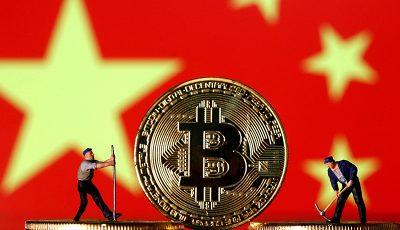 توقف فعالیتهای استخراج رمزارز در چین