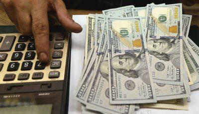 پیشبینی قیمت دلار امروز ۲۸ فروردین ۱۴۰۰
