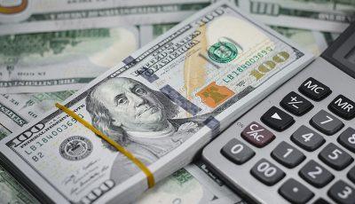 قیمت دلار و یورو اعلام شد / نرخ ارز صرافی ملی امروز ۱۴۰۰/۱/۱۰