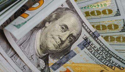 پیشبینی قیمت دلار امروز ۲۳ خرداد