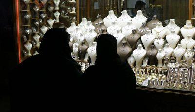 طلا برخلاف دلار رفتار کرد! / قیمت طلا امروز ۲۹ بهمن ۱۳۹۹