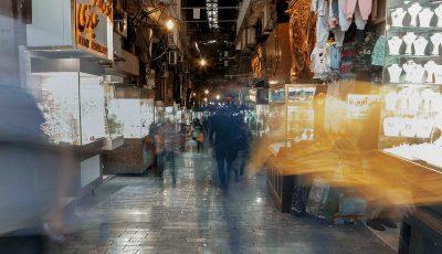 پیشبینی قیمت طلا شب عید / طلا به زیر یک میلیون سقوط میکند؟