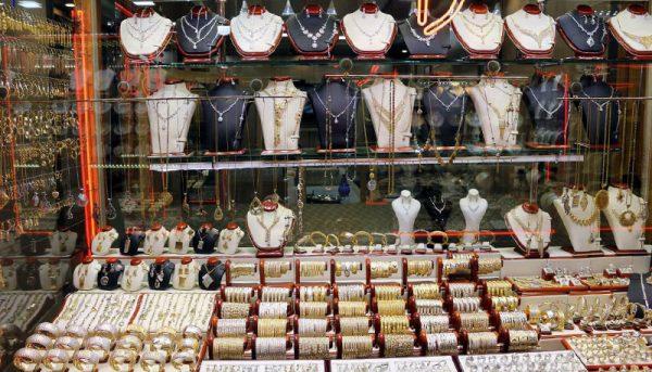 آخرین قیمت طلا و سکه تا پیش از امروز ۲۶ فروردین ۱۴۰۰
