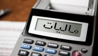 سود سپردههای بانکی مشمول مالیات میشود؟