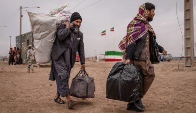 خروج بیسابقه مهاجران افغانستانی از ایران / چرا افغانستانیها از ایران رفتند؟