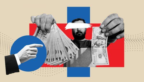 بانکها متهم یا قربانی ؟ / آیا بانکها میتوانند مانع افزایش تورم شوند؟