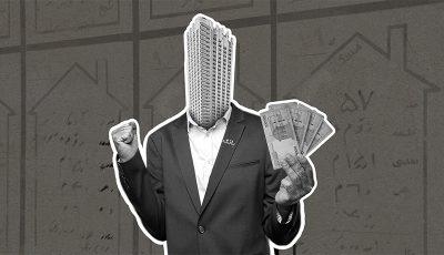 بانکها چگونه خانه را گران میکنند؟