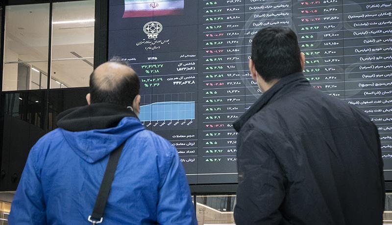 فعالیت ۴ هزار تبعه خارجی در بازار سرمایه ایران