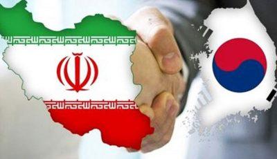 آزادسازی بخشی از داراییهای مسدود شده ایران در کره جنوبی از طریق کانال سوئیس
