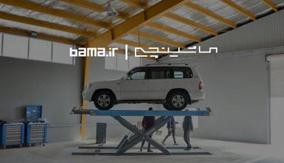 بیانیه همکاری استراتژیک «باما» و «ماشینچی»