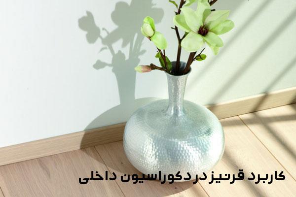 کاربرد قرنیز در دکوراسیون داخلی منزل