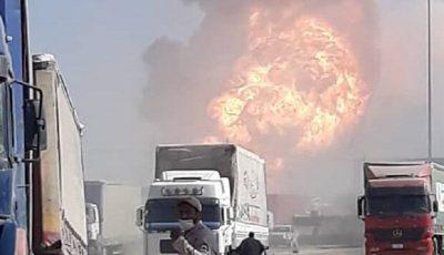 ماجرای انفجار امروز در مرز ایران و افغانستان چه بود؟