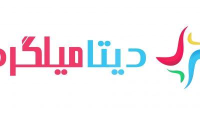 تحلیل اقتصادی قیمت میلگرد اصفهان
