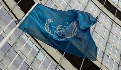 نشست شورای حکام آژانس بینالمللی انرژی اتمی با محوریت ایران