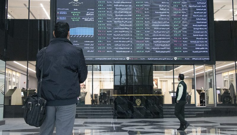 پیشبینی بورس فردا ۲۸ فروردین / ادامه صفهای فروش و خروج نقدینگی
