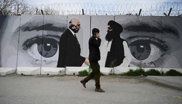 اقتصادی محصور در خشکی / افغانستان مسیر توسعه را پیدا کرده است؟