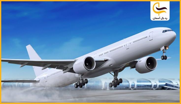 معتبرترین سایت خرید آنلاین بلیط هواپیما اهواز