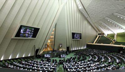 درخواست معاون روحانی از قالیباف برای بررسی مجدد لایحه بودجه