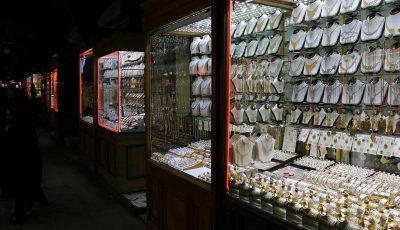 آخرین قیمت طلا و سکه تا پیش از امروز ۱۴ فروردین ۱۴۰۰ چقدر بود؟