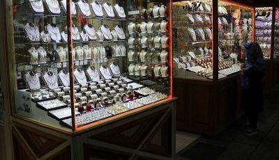 تداوم روند نزولی قیمتها در بازار طلا و سکه / قیمت دلار و یورو امروز ۱۴۰۰/۱/۳۱