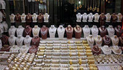 کاهش قیمت طلا و سکه در بازار / قیمت طلا و سکه امروز ۱۹ اسفند ۹۹