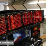 لغو مصوبه هیات مدیره سازمان بورس در زمینه گِره معاملاتی