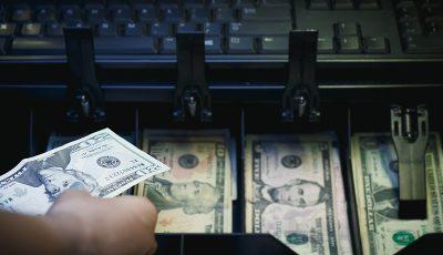 حذف دلار ۴۲۰۰ تومانی از تجارت خارجی