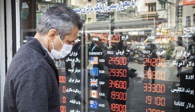 وضعیت بازار ارز در هفته سوم ماه اسفند چگونه بود؟ / قیمت دلار، یورو و درهم پیش از روز جمعه