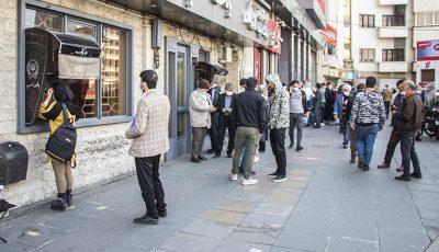 ۱۰ خبر مهم برای بازار شب عید / پیش از معامله این اخبار را بخوانید