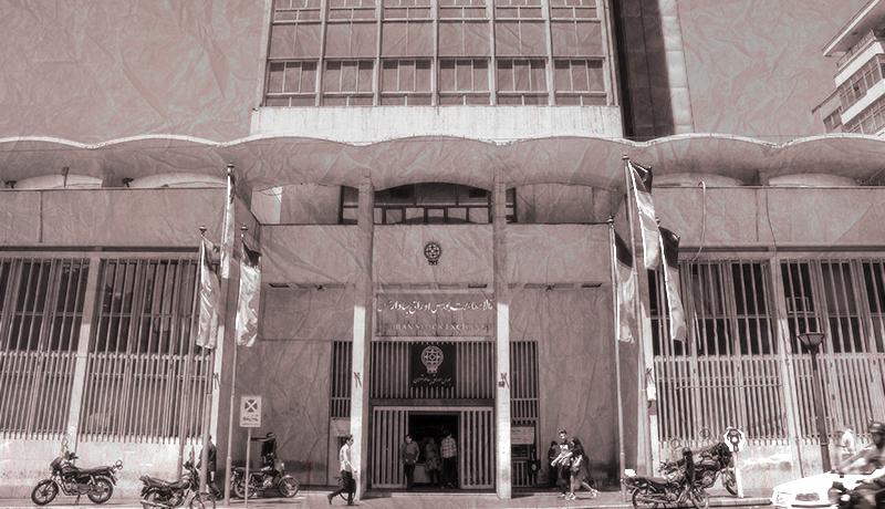 درآمد بورس از اجاره تالار حافظ چقدر است؟