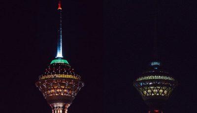 چراغهای برج میلاد امشب خاموش میشود