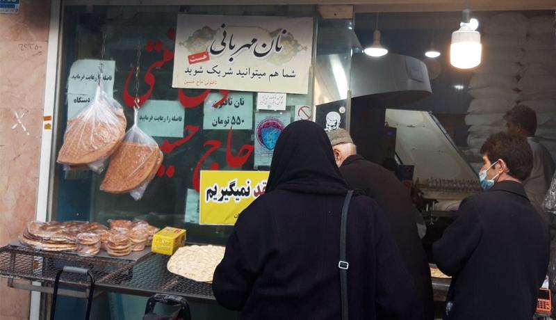 دیوار نان مهربانی/ توزیع نان رایگان در مناطق متوسطنشین تهران!