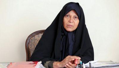 فائزه هاشمی اعلام کاندیداتوری کرد